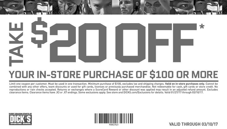 Limit one coupon per customer. Minimum purchase of $100 before sales tax.  					Total amount of coupon must be redeemed at one time. Cannot be combined with any other offers, coupons, team discounts or Guaranteed In-Stock markdown, or used for  					licenses or previously purchased merchandise. Coupon valid on in-store purchases only. Not redeemable for cash, gift cards or store credit. No reproductions or  					rain checks accepted. Returns or exchanges where a ScoreCard Reward or other…