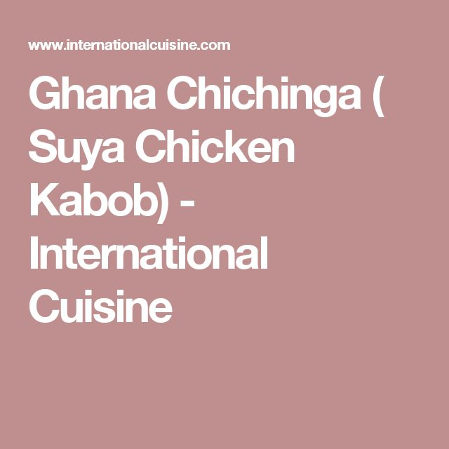 Ghana Chichinga ( Suya Chicken Kabob) - International Cuisine