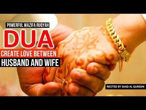 This DUA Will Increase LOVE Between Husband & Wife Insha Allah ♥ ᴴᴰ - Listen Daily! - YouTube