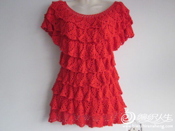 crochet top. Very good tutorial :o) Even I might be able to do this :o)  Chinese, use Bing translate to convert to English.
