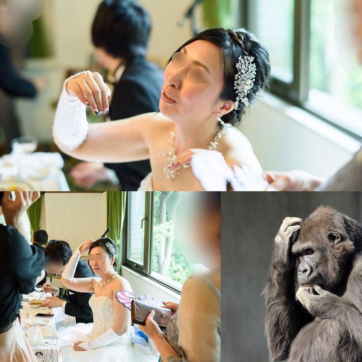 歓談中の一コマ。  おそらく上は、自分のウエディングネイルを、友人に見せてるだけなんだけど、なぜラッパーみたいな手になっているのでしょうかw  そして一番下…orz  カメラマンさんの目の付け所が、シャープすぎて、写真見て爆笑w  #卒花嫁 #卒花 #卒花嫁レポ #山の上ホテル#olegcassini #weddingdress #ウエディングドレス #ウエディング#wedding #ラッパー #hiphop #ウエディングネイル #wedding nail#目のつけどころがシャープ #完全に一致 _結婚当日#結婚式レポ #結婚式当日レポ #歓談中 #山の上花嫁 http://gelinshop.com/ipost/1517431174892314689/?code=BUO_50mj2BB