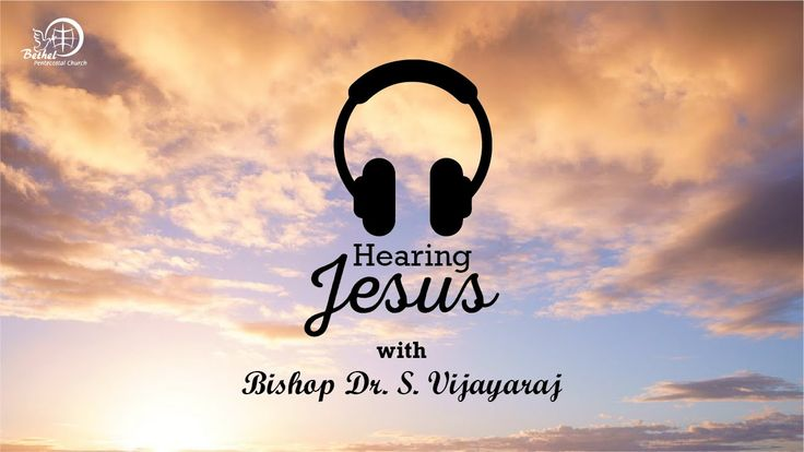 Hearing JESUS 2016 03 01 (Message in Tamil)