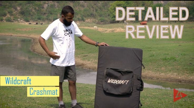 Review: Wildcraft bouldering crashmat is one of the most widely available bouldering crash pad in India. This review looks into its primary strengths and weaknesses.