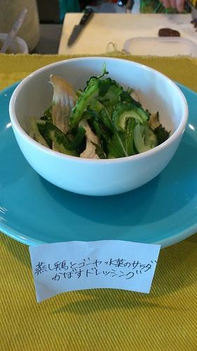 蒸し鶏とゴーヤ水菜のサラダかぼすドレッシング