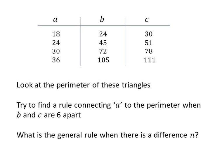 Pythagorean Theorem Worksheet. 26 best perimetrs,laukums images on ...