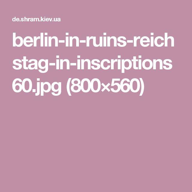 berlin-in-ruins-reichstag-in-inscriptions60.jpg (800×560)