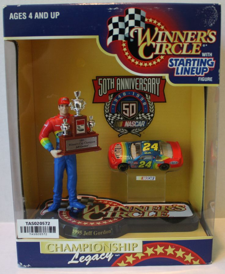 (TAS020572) - 1995 Starting Lineup Winner's Circle NASCAR - Jeff Gordon