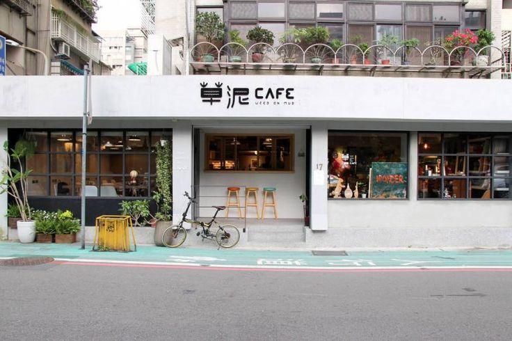 台北市六張犁站-草泥咖啡