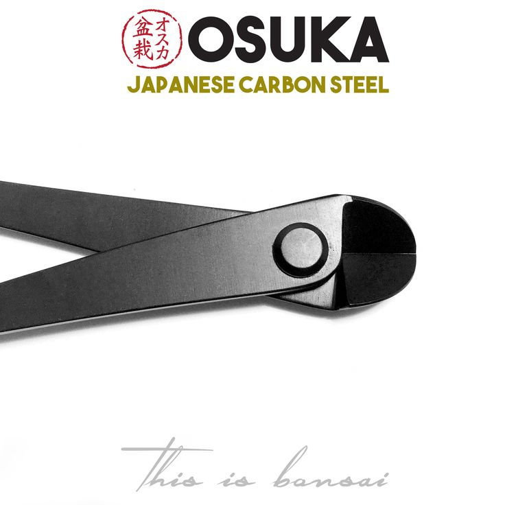 • OSUKA Bonsai Wire Cutters  • Length – 180mm Shohin  • Finish – Black  • Material – High Quality Japanese Carbon Steel