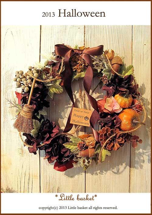 ~*Little basket*2013季節の雑貨シリーズ♪☆シックなハロウィンリースドライ素材とアーティシャル素材です。ダークブラウンのハイドレンジア、オレ...|ハンドメイド、手作り、手仕事品の通販・販売・購入ならCreema。