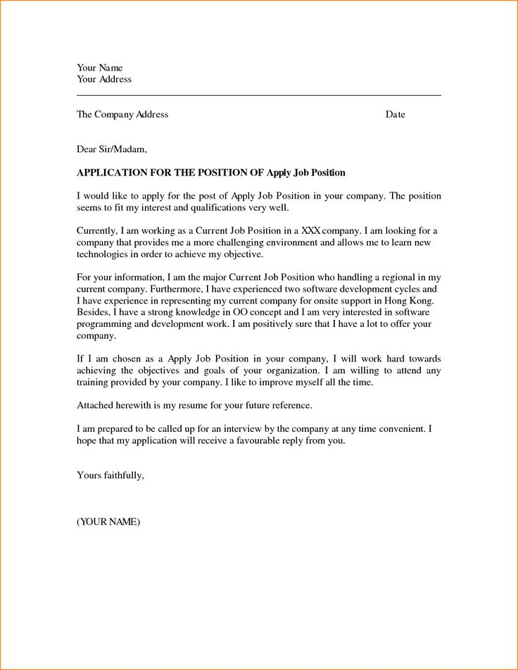 Top 25+ best Job cover letter template ideas on Pinterest | Cover ...