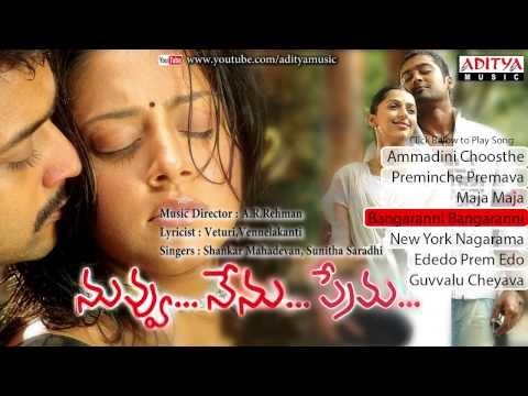 Telugu Movies Songs Download Websites Download Reskio