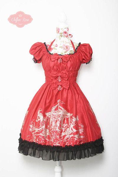 Chantilly Phantom Merry Go Round Onepiece