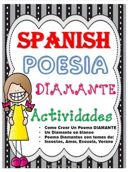 This file contains a plan for creating a DIAMANTE Poem that will allow students to use their creative imaginative writing skills.  My students have grown tremendously utilizing these organizers.  Included is a Detailed Plan that will allow students to use their prior knowledge in nouns, verbs, and adjectives.