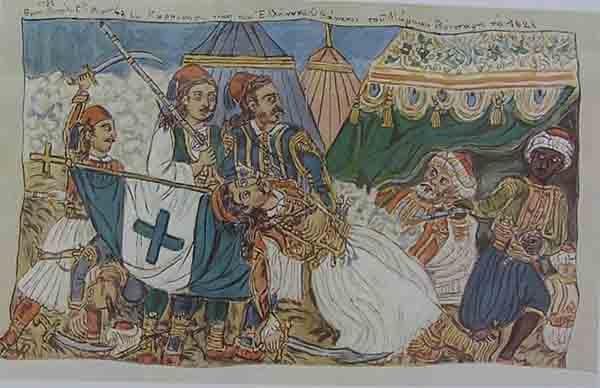 """""""Ο θάνατος του Μάρκου Μπότσαρη"""", Θεόφιλος Χατζημιχαήλ.1932. Συλλογή Μουσείου Θεόφιλου. """"Markos Botsaris' death"""" by Theofilos Hatzimihail. 1932. Theofilos Museum collection"""