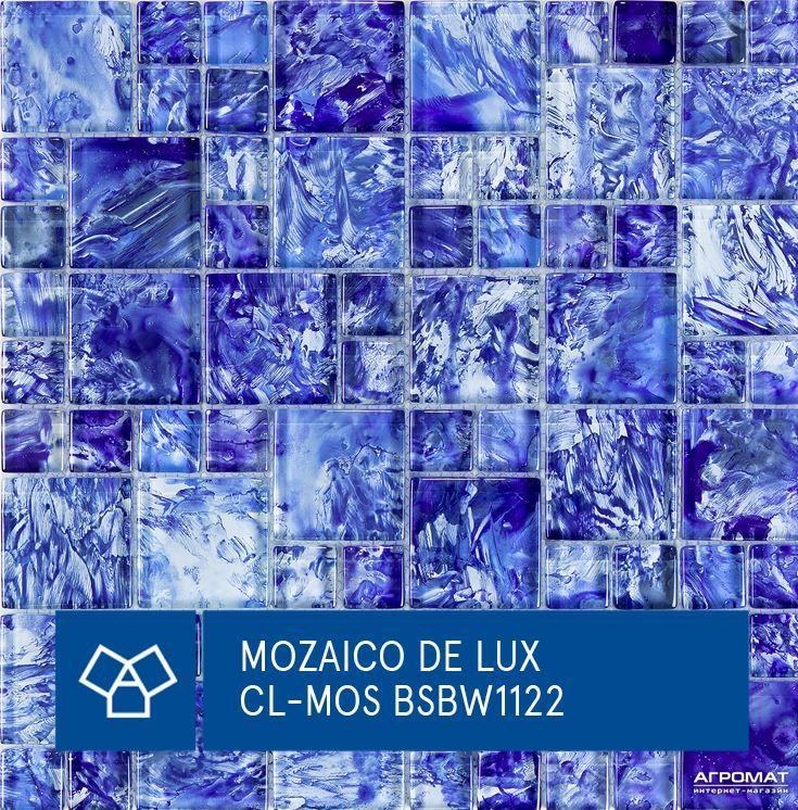 Мозаика из стекла MOZAICO DE LUX Стеклянная мозаика глубокого синего цвета для интерьера в ванной. Спрашивайте в магазинах АГРОМАТ. #Мозаика #Mozaico_de_Lux #АГРОМАТ