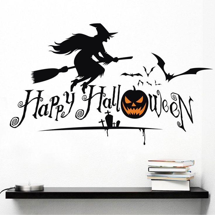 Halloween Witch Sticker Decoration Creative Party Flying Witches Black Bats Home Wall Decal Glass Showcase Decorative HG0163