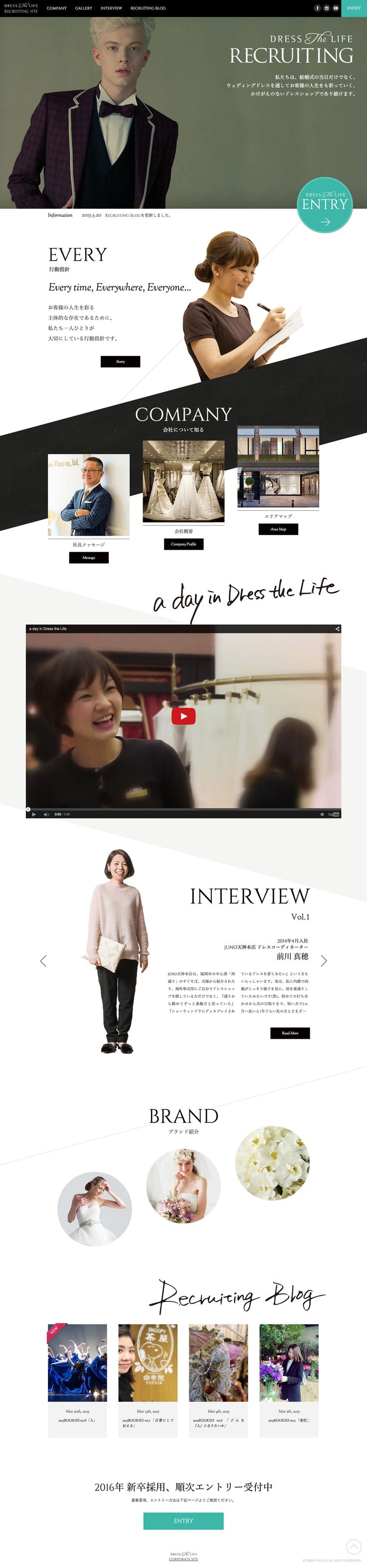 Dress The Life | BULANCO INC.(ブランコ株式会社)| 福岡のデザイン事務所