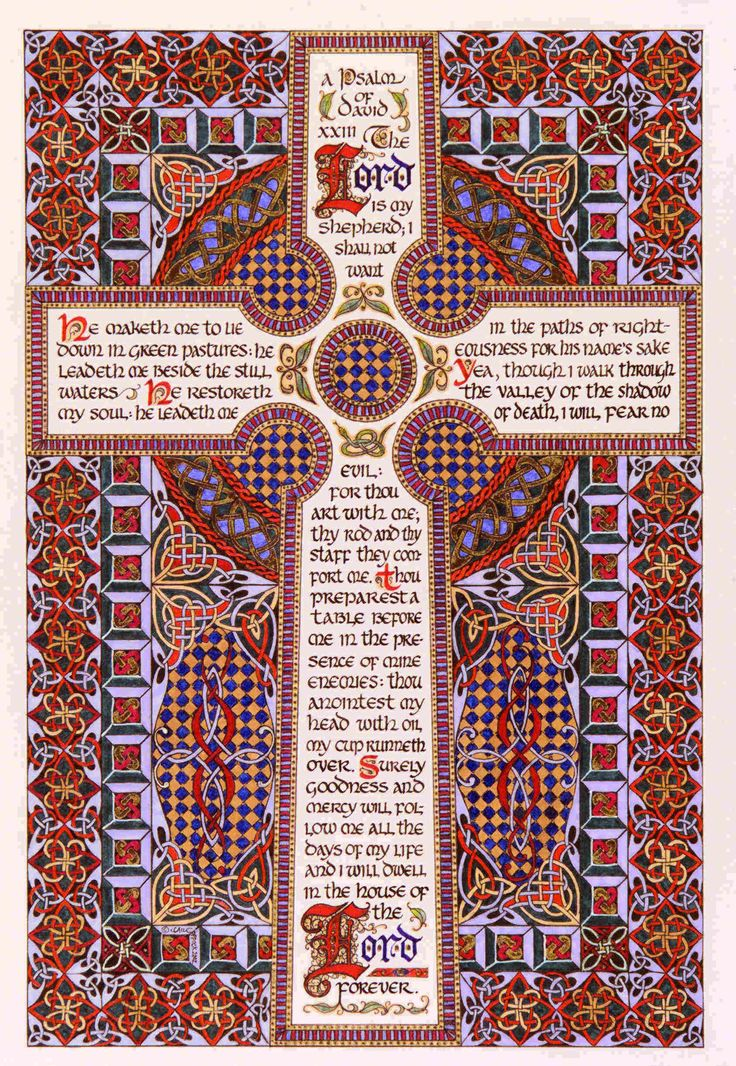 23rd Psalm from the Book of Kells- illuminated manuscript at Trinity College.