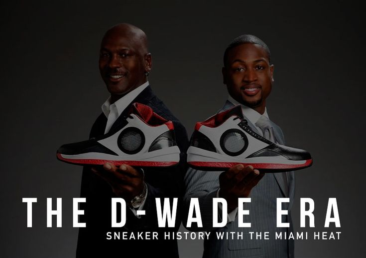 Dwyane Wade's Sneaker History With The Miami Heat - SneakerNews.com