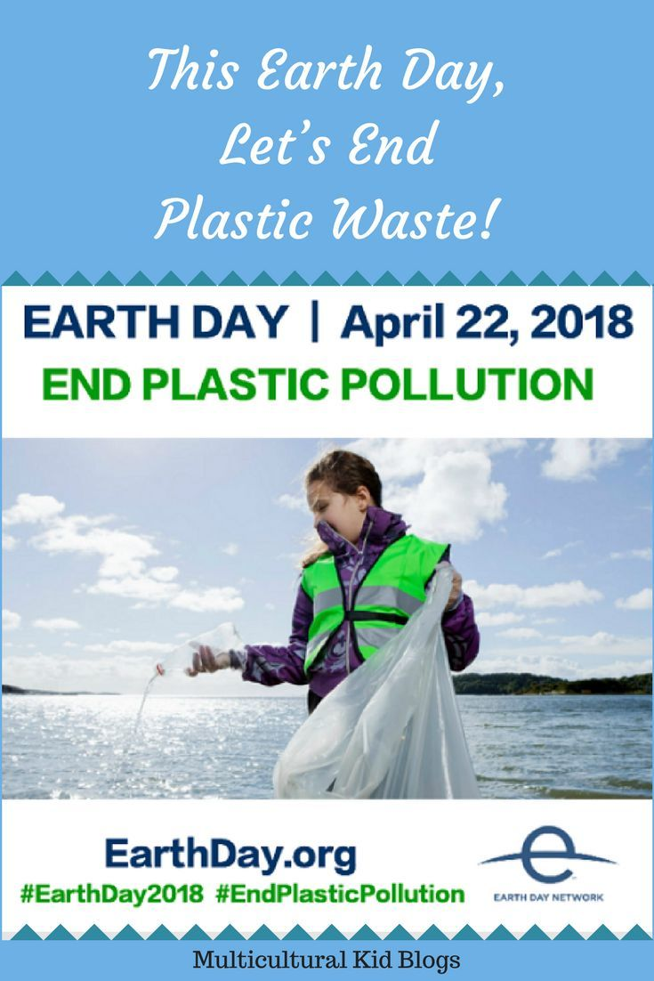 Earth Day 2018 is coming soon and this year's theme is End Plastic Waste. Plastic waste has dangerous consequences to our health, the environment, and our future on this planet.