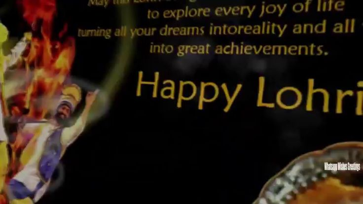 Happy Lohri 2016 Wishes | Happy Lohri Images,Happy Lohri Wishes, Quotes,...