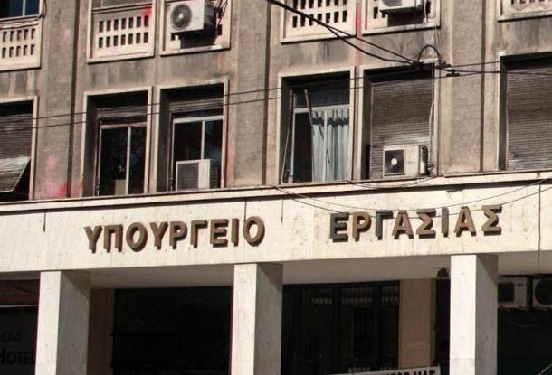 Υπ. Εργασίας: Στόχος της διαπραγμάτευσης η ανάκτηση εργασιακών δικαιωμάτων