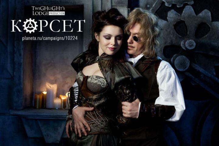 В Петербурге началась работа над мистическим триллером «Корсет» [фото, видео]