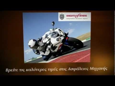 Ασφαλεια Μηχανης-2109222910
