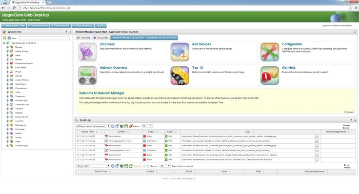 AggreGate: Release 5.1. #Web_Desktop has dashboards, event logs, system trees, data tables and property grids.