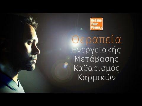 Μήνυμα προς όλους τους πνευματικούς ανθρώπους της Ελλάδος, από: Αργύρης Στραβελάκης