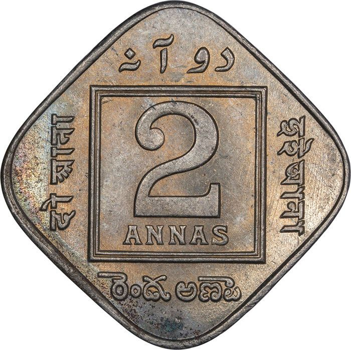 Cupro Nickel Two Annas Coin of King George V of Bombay Mint of 1918.