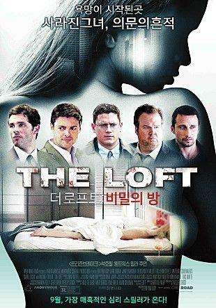 더 로프트 : 비밀의 방 (The Loft , 2014)  ◆2015.10.01 개봉 ◆108분  ◆출연: 웬트워스 밀러