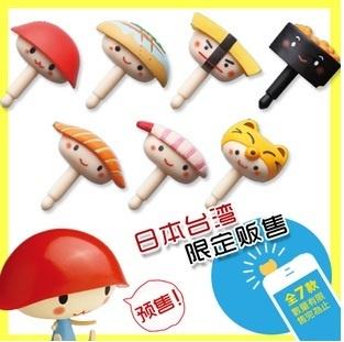 Sushi Express Ear Phone Plug Anti Dust Stopper iPhone Samsung 3 5mm | eBay