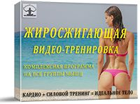 Список Белковые продукты   BalansKrasoti.ru
