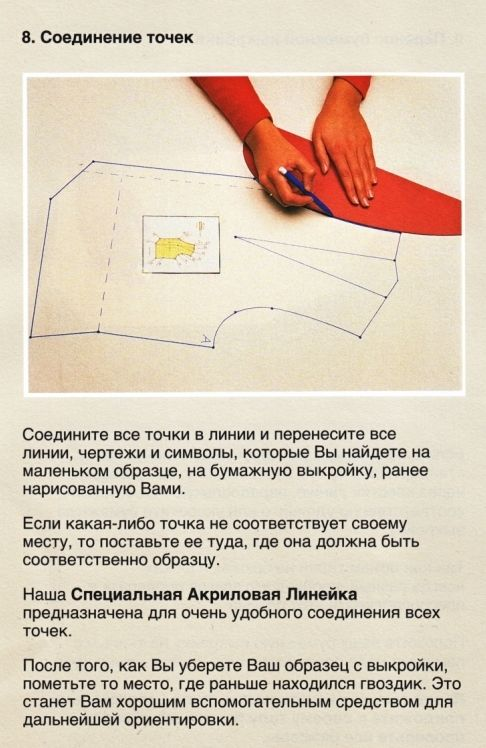 https://img-fotki.yandex.ru/get/15480/269547118.73/0_126e84_6c8a2181_orig