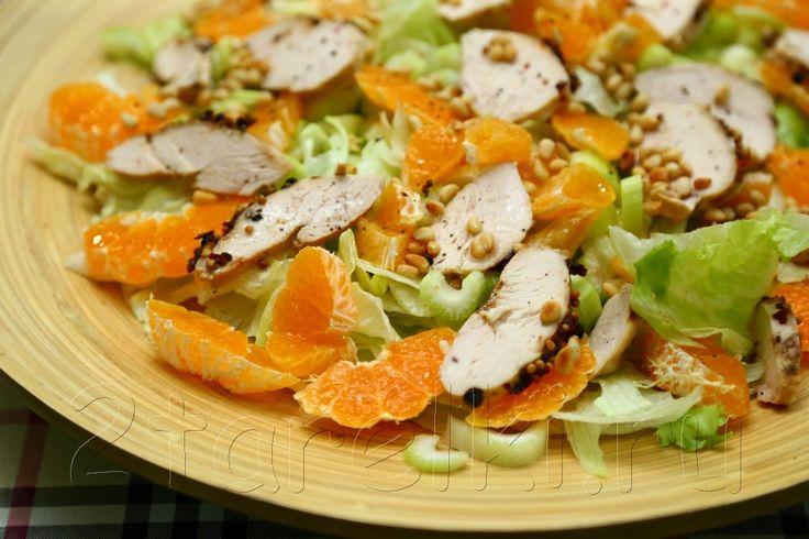 """Для последнего дня зимы - мой фирменный салат """"Зимнее солнце"""". На мой взгляд, очень удачное сочетание сочных и сладких мандаринов с запеченной курицей и сельдереем. Заправка очень гармонично вписывается и салат получается по-настоящему праздничным и незабываемым."""