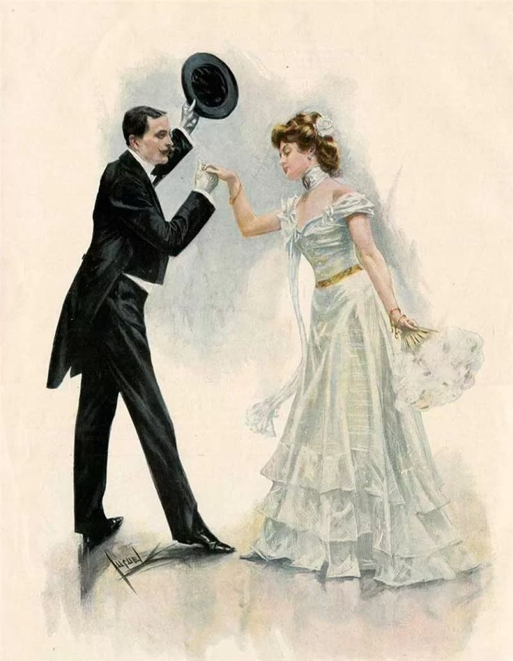 Картинки приглашение на танец