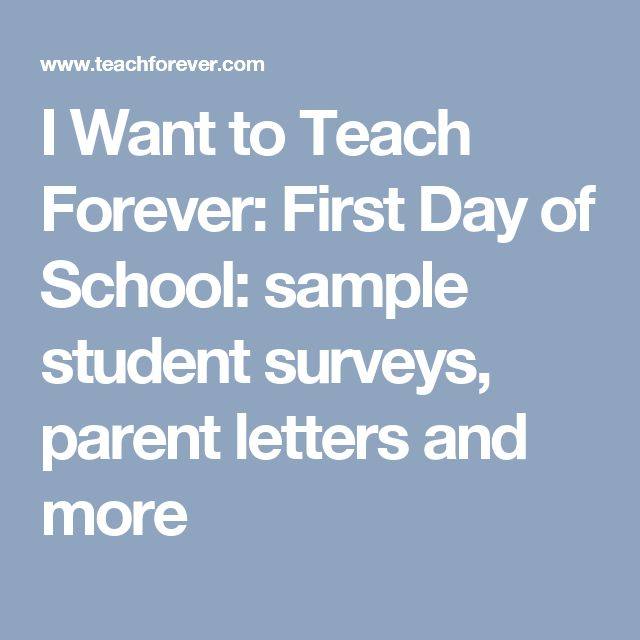 I Want To Teach Forever: First Day Of School: Sample Student Surveys, Parent