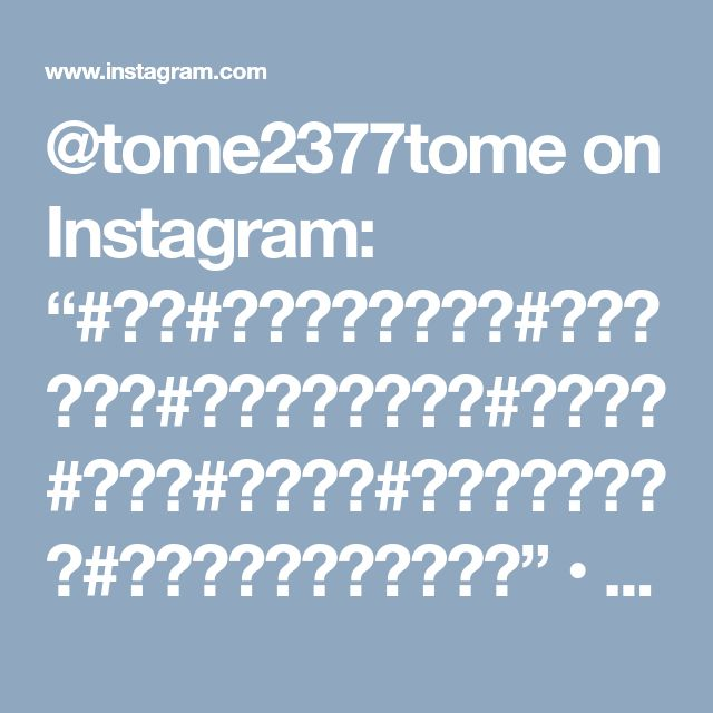 "@tome2377tome on Instagram: ""#時女#ヘアアレンジ動画#ヘアアレンジ#簡単アレンジ動画#夜会巻き#コーム#キラキラ#ヘアアクセサリー#パーティーヘアアレンジ"" • Instagram"