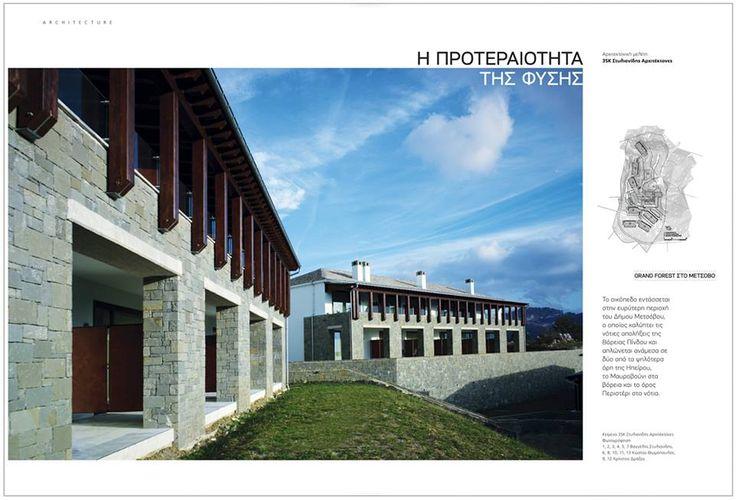 EK magazine - September issue