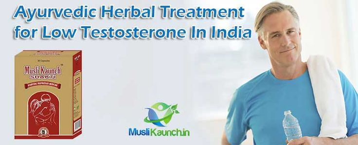 Low testosterone can badly affect male sexual health and vitality. Buy Musli Kaunch Shakti capsules online and boost your testosterone level naturally. #Musli #Kaunch #TestosteroneBooster #IncreaseTestosterone #LowTestosterone #MucunaPruriens #Kapikachhu