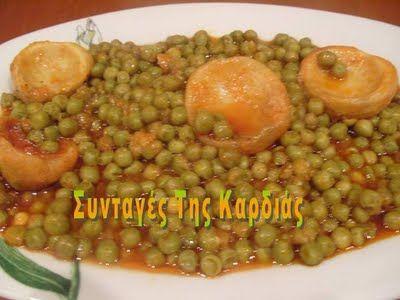 Peas red sauce with artichokes - Αρακάς κοκκινιστός με αγκινάρες