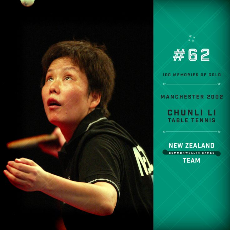 Golden Memory #62. Chunli Li our table tennis champion at the 2002 Commonwealth Games in Manchester. #makingusproud