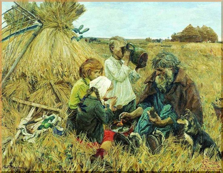 Plastov- 3 Репродукция, картины, сувенир, подарки