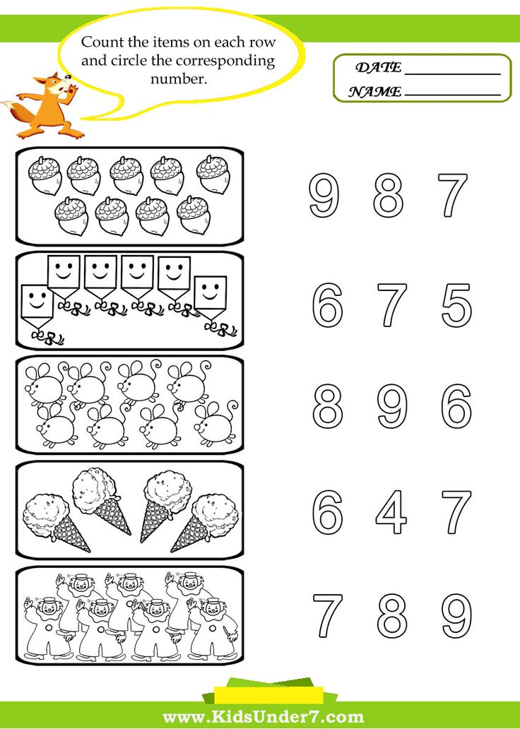 Counting-and-matching-4.jpg (848×1190)