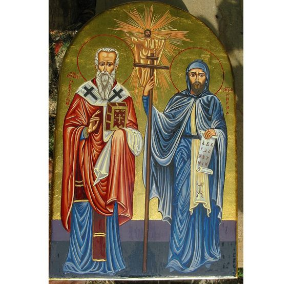 Sts. Kiril and MethodijReligious IconographyReligious by WoodAlive, $170.00