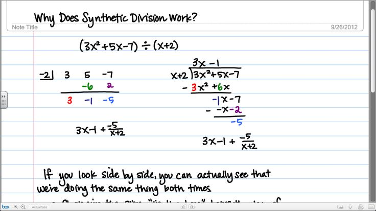 Pre School Worksheets division with variables worksheets Free – Polynomial Long Division Worksheets