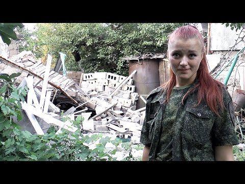 Несломленная... Ополченка Рыжая на руинах своего дома