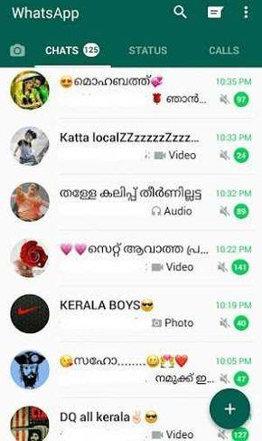 108 Malayalam WhatsApp Group Links   Kerala Group Invite